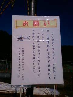 11191320yamamoto