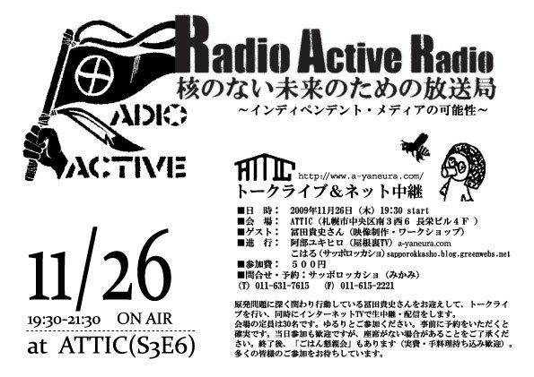 20091126radioactive_4