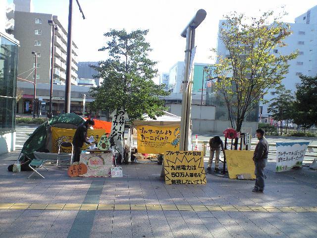 【福岡レポート】九電本社前座り込み