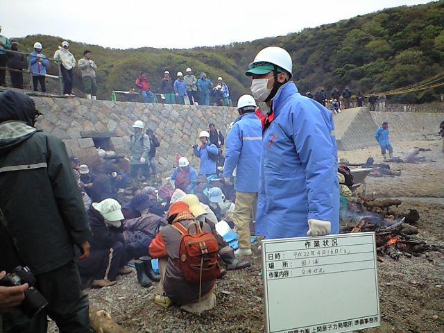 【上関現地レポート】田ノ浦速報2(4/16・9:36)